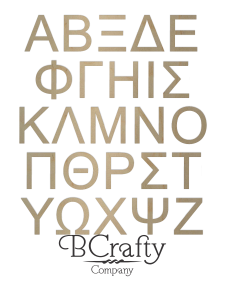 Unfinished Wooden Greek Letters