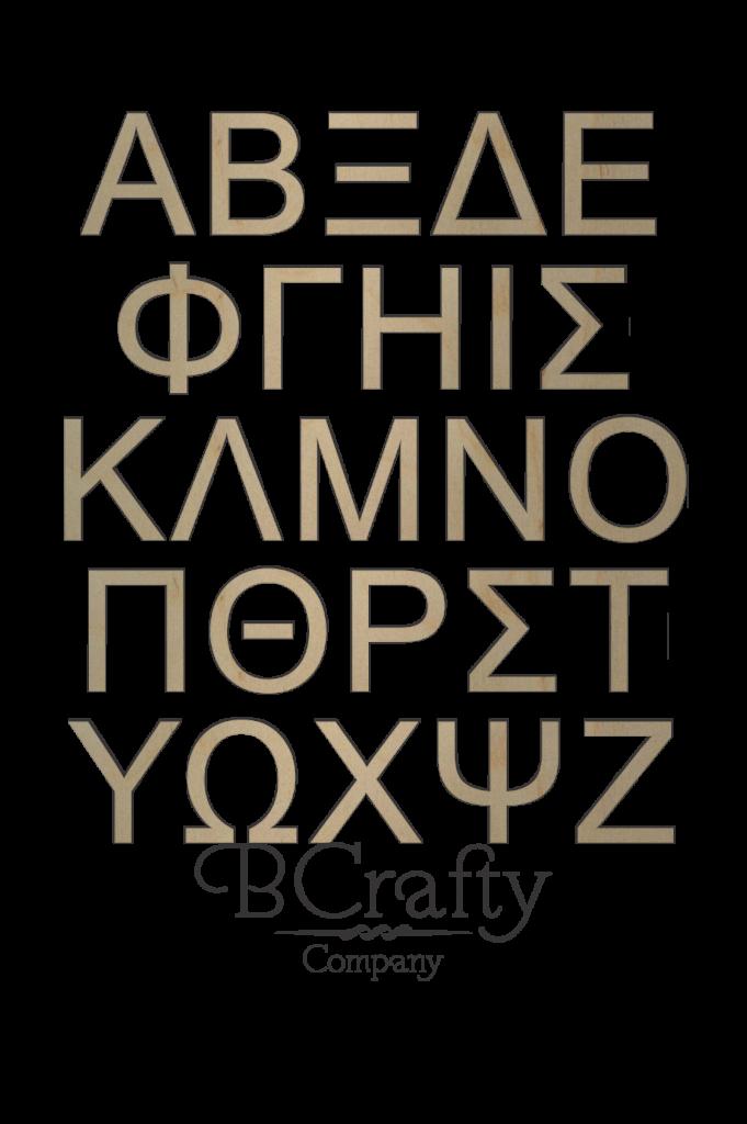 Unfinished Wooden Greek Letters