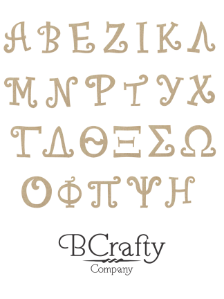 Wooden Greek Letters - Curlz