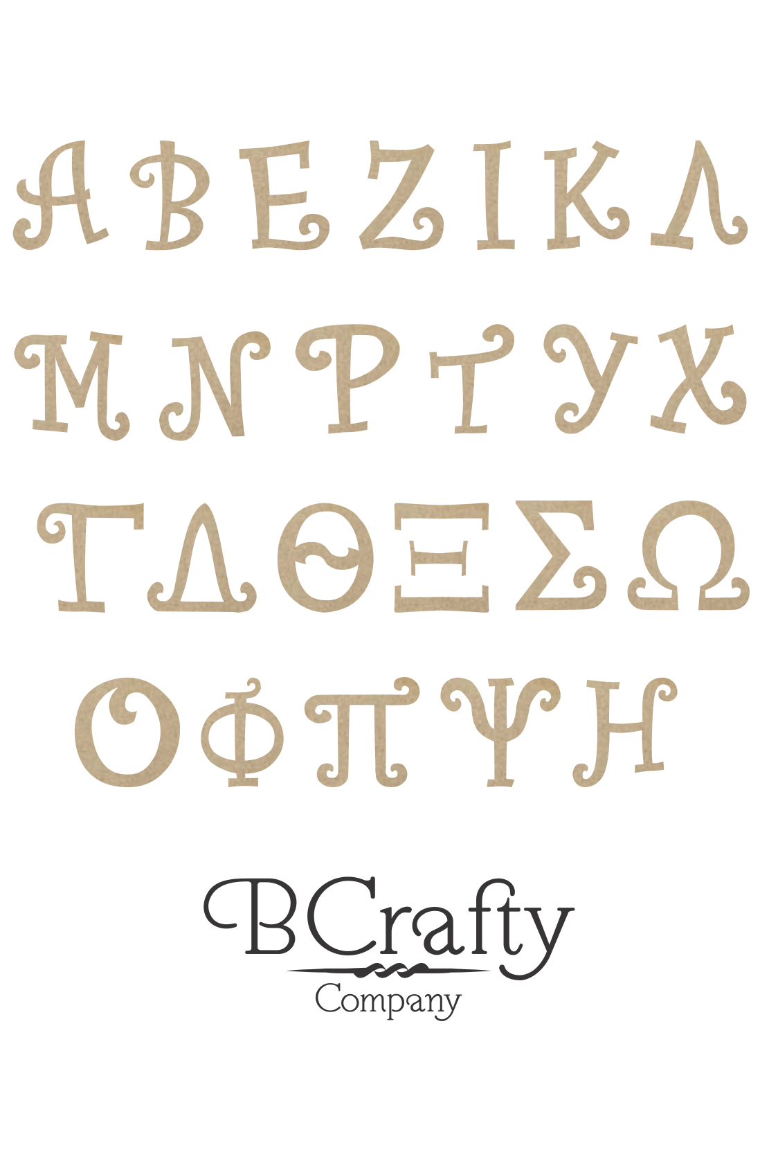 wooden greek letters curlz