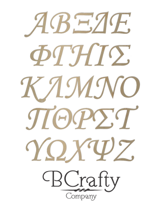 Wooden Greek Craft Letters