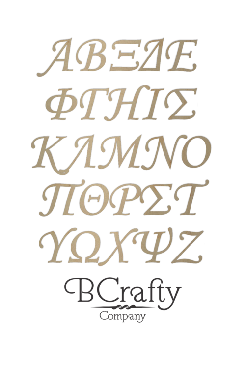 Wooden Greek Craft Letters